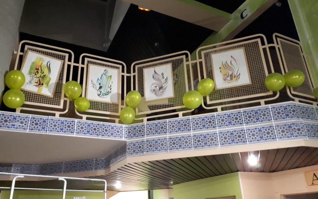 Al-Kindi célèbre la Semaine de la langue arabe