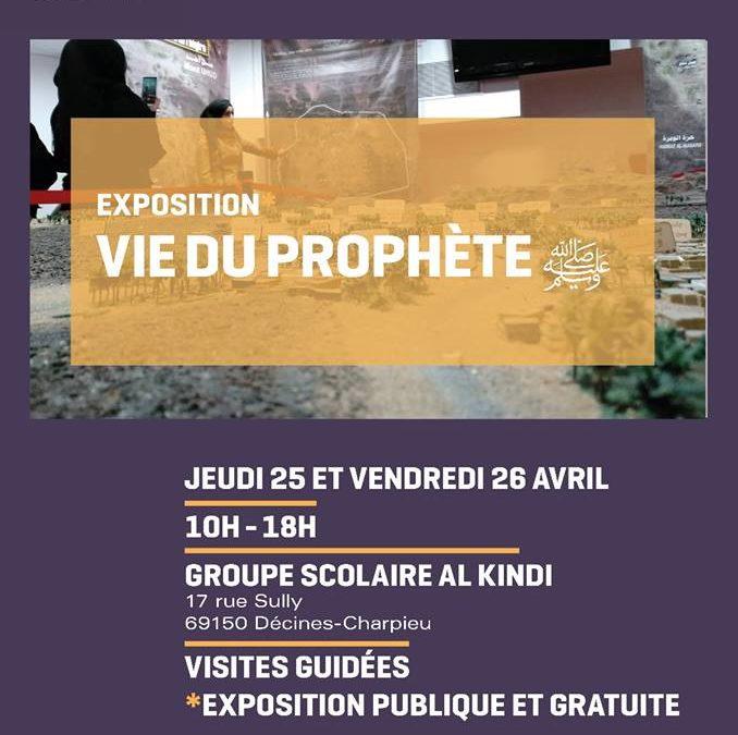 Exposition sur la vie du Prophète en partenariat avec l'Institut SIRA