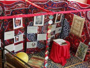 Exposition sur les savants musulmans égyptiens