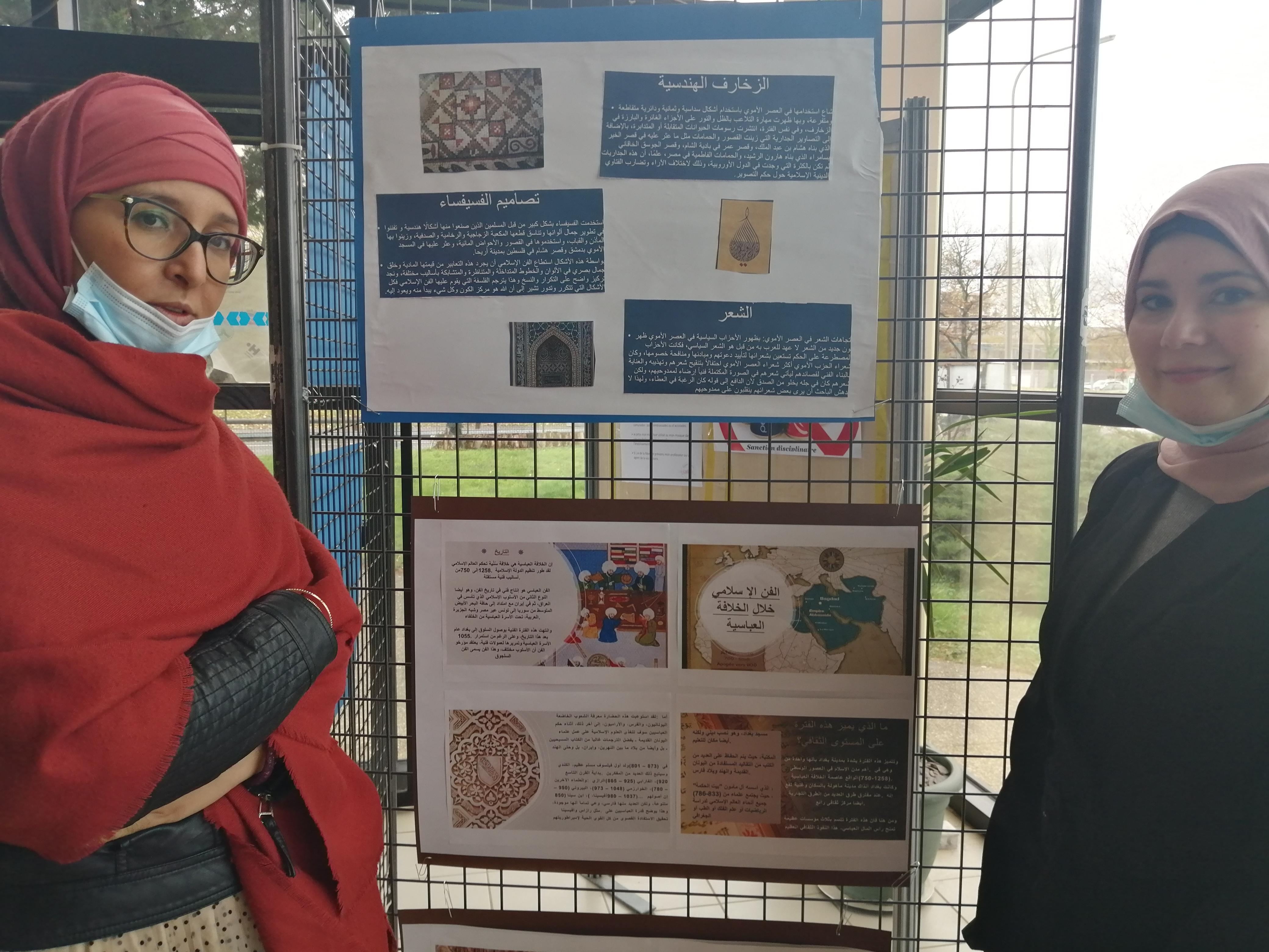 Les coordinatrices du projet Mme Boughanmi et Mme Shehada