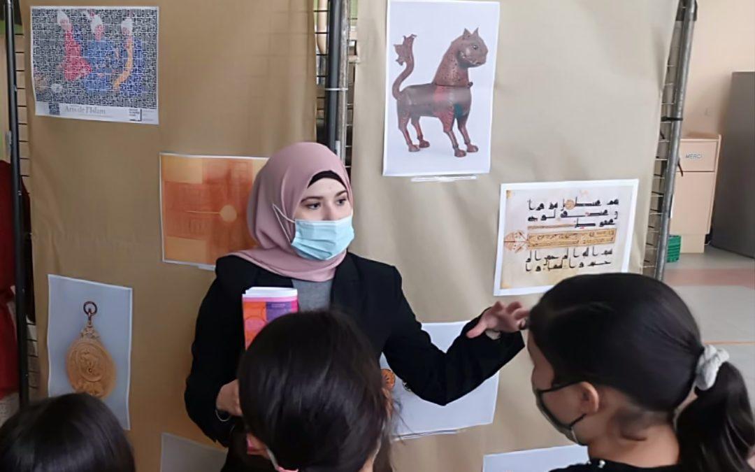 Journée mondiale des Arts de l'Islam